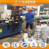 L'aluminium célèbre de la Chine a expulsé profil de guichet de glissement de marque