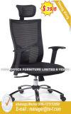 中国の家具の会議の会合の椅子プラスチックアームオフィスの椅子(HX-AC024B)