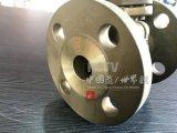 Valvola a sfera Bronze dell'estremità 2PC della flangia