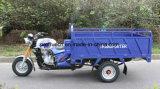 150cc EEC/Cocの空気によって冷却される貨物三輪車