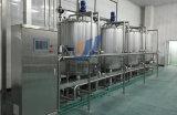 기계를 만드는 우유 공정 라인