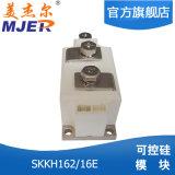 Le module de diode Skkh 250A 1600v Type de Semikron