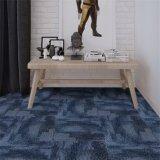 Indicador de -1/12 Melborne Oficina/Casa Hotel/Montón de bucle de alfombra alfombra Jacquard con el respaldo Eco-Bitumen Mosaico
