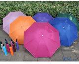 بالجملة عادة علامة تجاريّة نمو يعلن ترويجيّ [وين بوتّل] مظلة