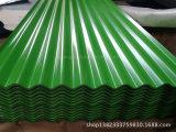 Venta caliente chapas onduladas Prepainted los precios de las hojas de techos de metal
