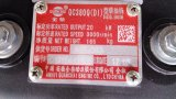 消火活動ポンプ、水ポンプのためのQC380q (ディディミアム)のディーゼル機関