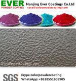 Rivestimento a resina epossidica della polvere della grinza di colore del Brown del poliestere