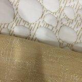 Золото волокна из жаккардовой ткани трикотажные матрасы и подушки ткань крышки