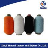 Оптовая торговля домашний резиновые покрытия эластичной резины пряжа