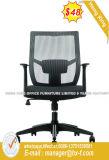 現代旋回装置のコンピュータのスタッフのWorksationの学校オフィスの椅子(HX-8NC1024)