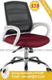 Calculador de rotação moderna Escola Worksation Pessoal Cadeira de escritório (HX-8NC1018)