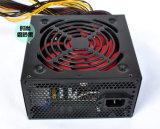 China-Lieferanten-gute Qualitäts250w ATX PC Stromversorgung