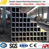 Квадратные/ стальная труба прямоугольного сечения трубки для скрытых полостей стальные трубопроводы