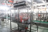 回転式食用油の充填機