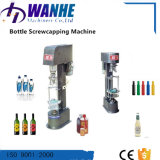 La mejor máquina de aluminio del lacre de la cápsula de vino para los casquillos del metal