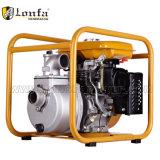 Robin Tyle 2inch 5.5HP 가솔린 수도 펌프 Wp20