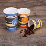 6oz는 벽 처분할 수 있는 커피 종이 최신 음료 컵을 골라낸다