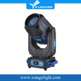 Feixe de 260 W de alta potência de luz de movimentação para a fase DMX Projector profissional