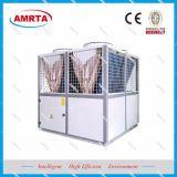 글리콜 냉각장치 공기에 의하여 냉각되는 공기조화