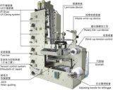 4つのカラーシールのFlexoの印刷機機械