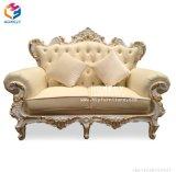 白革の高のフォーシャンの家具の結婚披露宴のイベントの背部ソファー
