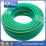 PVC統合の材料およびポリエステル線維の編まれたガーデン・ホース