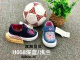 아기 신발 학교 단화가 전체적인 인기 상품 고품질 가황한 아이에 의하여 구두를 신긴다