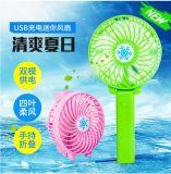 Mini Handige Navulbare Draagbare Ventilator USB voor de Hete Zomer