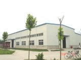 Oficina clara Pre-Projetada da construção de aço do baixo custo (KXD-SSW138)