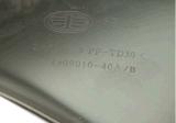 Coperchio del radiatore dei ricambi auto FAW di alta qualità