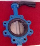 Tipo valvola a farfalla dell'aletta della cialda del disco dell'acciaio inossidabile dell'attrezzo della sede di NBR