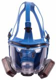 Resuableの二重カートリッジ塵またはガスマスクのマスク