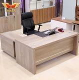 Vector y sillas al aire libre de los muebles