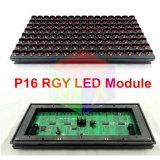 module tricolore extérieur de l'Afficheur LED P16 des Pixel 16*8 HD de 256*128mm pour l'écran d'Afficheur LED de P16 RGY