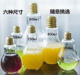 2017飲料のための新しい電球の形のガラスビン