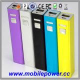 Ordinateur portable Batterie 2600mAh (JYY-S26)