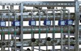 최신 판매 물에 의하여 순화되는 급수 여과기 시스템