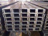 熱間圧延の鋼鉄Uチャンネル棒