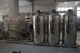 フルオートマチックの天然水の生産ライン