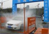 Les systèmes de lavage Lavage Risense roue fournisseur
