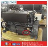 Naturalmente la contaminación baja ingesta de 60 kw/2150rpm del motor Diesel