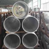 突き出されたアルミ合金の管6060 T5 T6