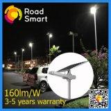 12V 50W 옥외 통합 태양 LED 거리 정원 도로 빛
