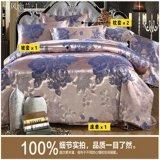 Echtes Brand Quilt Set - From China Manufacturing The Classic europäisches Style Satin Four Piece (Leistunggewebe überlisten)