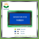 図形240X64 Stn LCDモジュールLCM