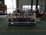 Створка коробки Cx 2400mm автоматическая большая клея машину
