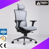Cadeira ergonómica do escritório do engranzamento com parte traseira da elevação