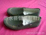Beiläufige und klassische Segeltuch-Schuh-Gummisohle für Unisex