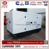Yt3a2z-15エンジンを搭載するYto 30kw/37.5kVAの無声ディーゼル発電機(25-320kW)