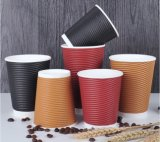 Taza de café del papel del estilo de la pared de la ondulación